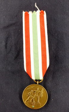 Memelland Medal with manufacturer's mark