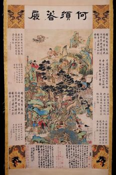 Hanging scroll - China/Taiwan - second half 20th century