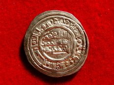 Spain, Caliphate of Córdoba – Dirham silver coin minted under the caliphate of Muhammad II – 1010 AC.  (400 A.H.) – Al-Andalus – Córdoba