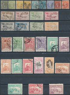 Romania 1876/1951 - Selection between Michel 43 and 1366