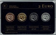 Latvia – 2 Euro 2014 (4 plated types of metal) in set