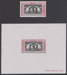 Monaco 1976 - Bicentennial Independence of the United States - Yvert 1055a and special block on gummed paper Yvert 9a