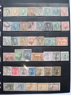 Portugal 1855/1910 - Classical stamps lot