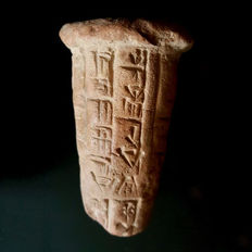 Sumerian Cone with Cuneiform Inscription. Gudea, ruler of Lagash - 75 mm