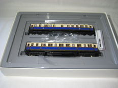 "Märklin H0 - 2861 - 2 ""Kaiser Wilhelm II"" court train carriages of the KPEV, Part 3"