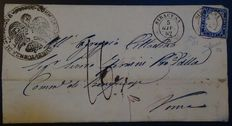 Sardinia/Kingdom of Italy – Letter from Syracuse to Rome – 1862 – With Sassone 15E stamp