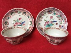 Famille rose pair of lotus shaped saucers and tea bowls. - China - ca. 1730 ( Yongzheng period )