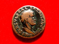 Roman Empire - Galba (A.D. 68-69), bronze as (10,88 g. 22 mm.) minted in Rome, June-December 68 A.D. LIBERTAS PVBLICA S-C. Very rare coin.