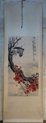 A Hand-painted scroll painting - China - late 20th century
