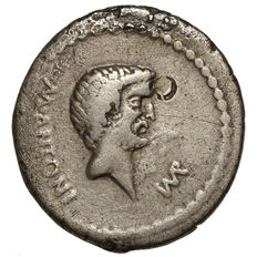 Roman Empire - MARK ANTON (42 BC) AR Denar, head in temple