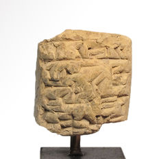 Fragment of Cuneiform Clay Tablet, Old Babylonian,