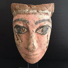 Ancient Egyptian Wooden Mummy Mask - 6.5 Inches