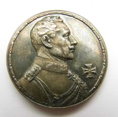 Germany/Frist World War - Silver Medal No Date (1914) commemorating to the Awarding the Iron Cross to the Soldiers by Kaiser Wilhelm II