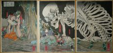 "Large tryptich woodcut by Utagawa Kuniyoshi (1797-1861). Title: ""Takiyasha the Witch and the Skeleton Spectre from the Story of Utö Yasutaka"" (reprint) – Japan – Second part of the 20th century"