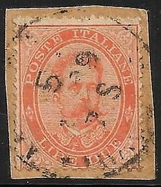 Kingdom of Italy, 1879 – 2 lire, vermillion – Sassone catalogue # 43