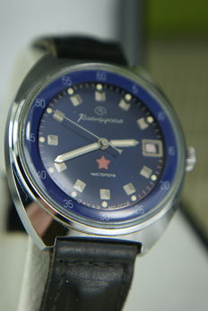 Vostok, Soviet military  wristwatch, Заказ MO CCCP ( commissioned by the ministry of defence USSR) . 1985