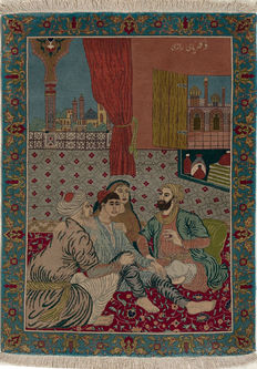 TÄBIRZ Tapestry   -Handknotted/Persian/ORIENTAL/ - Täbirz Tapestry -Carpet  117 x 90 IRAN Around 1975