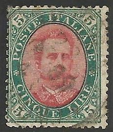 Kingdom of Italy 1889 – 5 Lire, green and crimson No. 49
