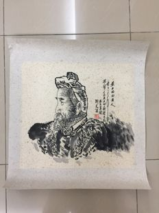 Yellow soil man Painting in ink - China - late 20th century