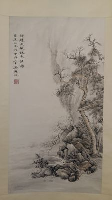 A hanging scroll - China - late 20th century.