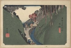 "Houtblok druk van Utagawa Hiroshige (1797-1858) uit de serie ""Fifty-Three stations of the Tokaido"" (Hoeido editie, herdruk) - Japan - ca. 1900"