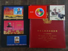 China and Bulgaria 1900/2004 - collection including China Complete collection 1995 and Michel Block 80, 91 and 3 stamp booklets