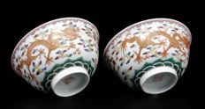Very Fine Pair of Famille Rose Bowls Qianlong Marked - China - Late 19th/early 20th century