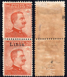 Libya, 1918 — Italian Colonies, Michetti, 20 cent, pair variety — Sassone no. 20e
