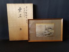 Silver/copper engraving signed after a work by Hiroshige – Japan – mid 20th century