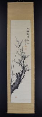 Painting on scroll – flowers of the plum tree – Japan, second half of the 20th Century
