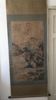 A scroll painting - China - second half 20th century