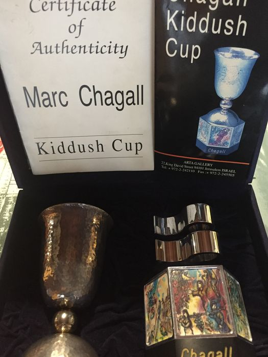 Chagall Kiddush Cup set, sterling silver, for Jewish rituals - Israel - 1994