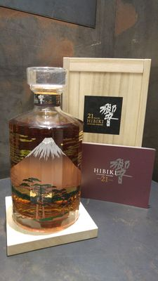 Hibiki 21 Year Old Mount Fuji Wooden Presentation Box Limited Edition