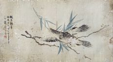 Painting of Fish - China - 19th Century.