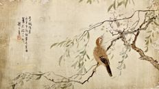 Painting of Bird - China - 19th Century.