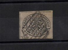 Papal States, 1867 – 2nd issue – 3 cents – Grey/pink.
