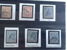 The Netherlands – Batch of stamps with small round cancellation on 22 stock cards.