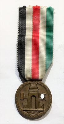 WW II African Campaign Medal on Ribbon