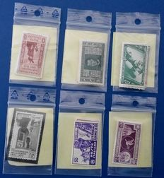 Stamps, 1932/1941 – Complete series and individual stamps