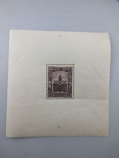 Belgium, small batch, blocks starting from 1936, small selection on stock cards, FDC, letter pieces