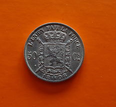Belgium - 50 Centimes 1898 (French) Leopold II - silver