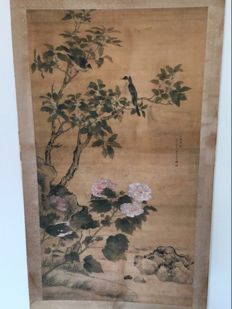 Decorational Silk painting - China - second half 20th century