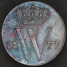The Netherlands – ½ cent 1877 - William III