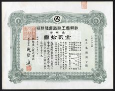 Korea - Chosun Agriculture & Industry Company - 1928