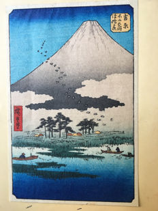 Reproduction 'Yoshiwara' print from the Famous Sites of the 53 Stations series - Late 20th century