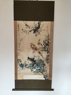 Decorational  scroll - China - 2nd half 20th century
