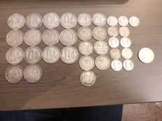 India (Asia) – Lot of various medals (34 pieces) + 10 rupees 1968 (35 pieces in total) – silver