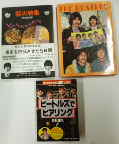 Beatles Books : 3 very hard to find Japanese Books
