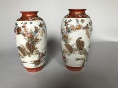 Lot of 2 Kutani porcelain vases - Japan - late 19th century
