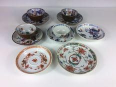 Eleven pieces of porcelain - China - 18th Century